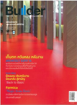 32 cover