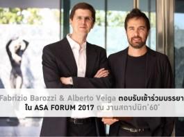ASA Forum