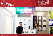 Eco-door