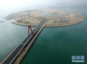 สะพานเชื่อม เกาะเทียม กับ แผ่นดินใหญ่ แห่งแรกของจีน / Image via CCTVNews