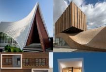 สถาปัตยกรรมเด่น