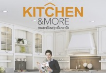 Kitchen & More
