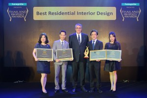 Thailand Property Awards 2016